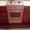 Продам газплиту Норд #1533234