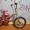продам б/у велосипед #1714239