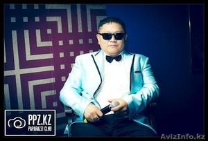 Ведущий праздников в стиле Gangnam style - Изображение #1, Объявление #1296016