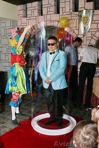 Ведущий праздников в стиле Gangnam style - Изображение #5, Объявление #1296016