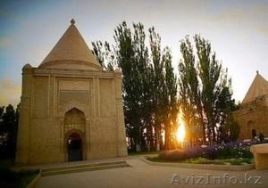 Паломничество Туркестан - Изображение #1, Объявление #1584383