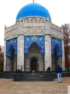 Паломничество Туркестан - Изображение #3, Объявление #1584383