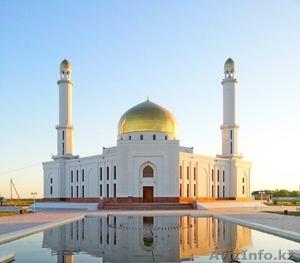 Паломничество Туркестан - Изображение #6, Объявление #1584383