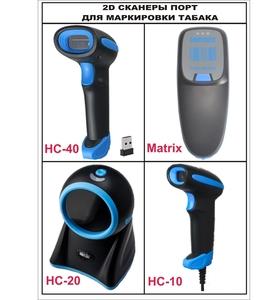 2D сканер для маркировки - Изображение #1, Объявление #1694987