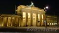 Тур по легендарной сталице Берлин