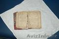 продам Коран 1904 года