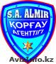 ТОО S.A. AlMir Охранные услуги