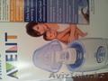 цифровой подогреватель бутылочек Philips AVENT