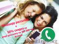 Whatsapp рассылки+БОНУС  на 300 000 емейл рассылка!